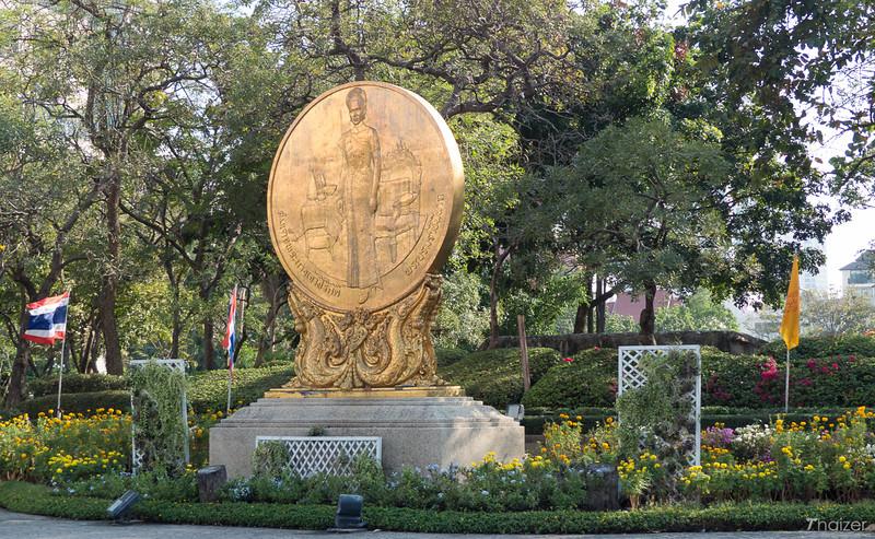 پارک بانکوک