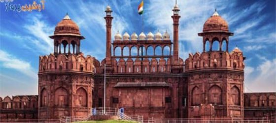 قلعه سرخ هند
