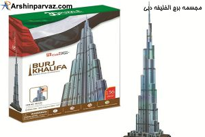 مجسمه برج الخلیفه دبی