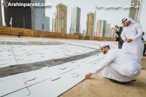 بزرگترین جورچین دنیا دبی امارات