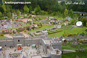 پارک موزه مینی سیتی آنتالیا