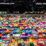 بازارهای شبانه بانکوک