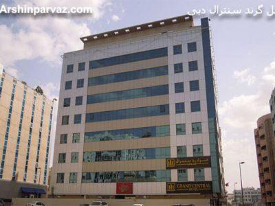 هتل rand central دبی