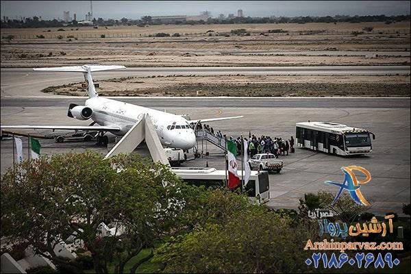 باند فرودگاه کیش