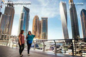 پوشش در دبی