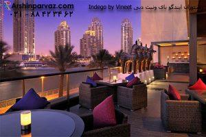رستوران ایندگو بای ونیت دبی امارات